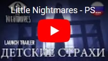Раздача Little Nightmares: бесплатная хоррор игра с атмосферой кошмаров из детства и колоритными персонажами, в Steam