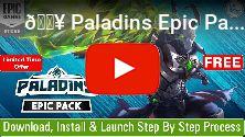 Бесплатный Paladins Epic Pack: раздача дополнения для командной MOBA игры, которое открывает новых персонажей и скины, в Epic Games Store
