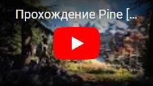 Бесплатная Pine: раздача красочной игры в пастельных тонах о приключениях юноши и освоении незнакомых земель, в Epic Games Store