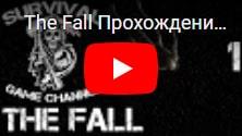 Бесплатная The Fall: раздача нарративной игры о приключениях сознательного ИИ и спасении человека, в Epic Games Store